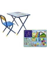 Набор детской мебели Дэми №1 Радуга, цвет: синий